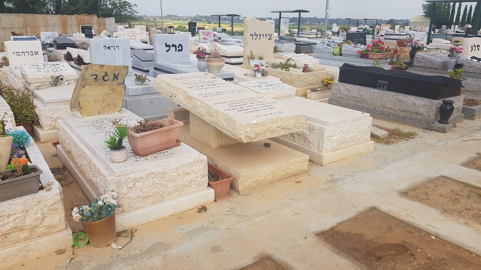 מצבות אבן חברון